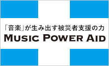MUSIC POWER AID